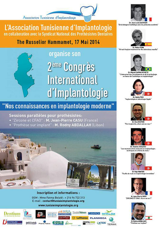 2ème Congrès international d'implantologie de l'ATI (Tunisie) 2014 Ati2014